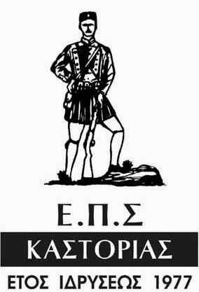 eps-kastorias