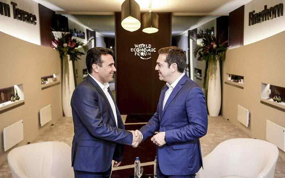 zaev-tsipras-thumb-large--2-thumb-large
