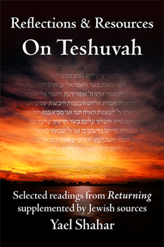 Reflections and Resources on Teshuvah - Free Download! ⋆ Kasva Press