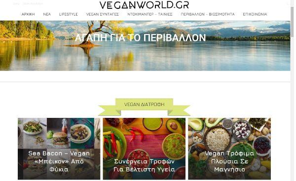veganworld.gr
