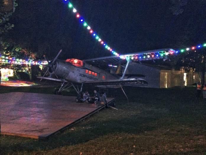 plane sziget festival aeroflot dark