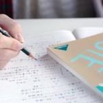 勉強の基本原則1 問題を解こう アウトプットこそ勉強である