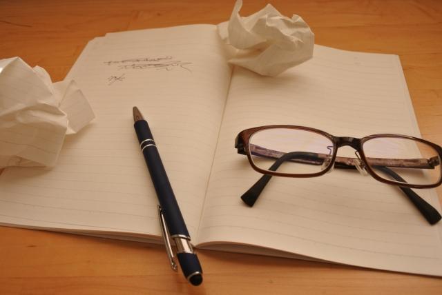 勉強のやる気がなくなった時の対処法