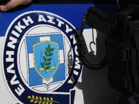 police234