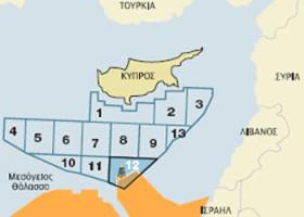 aoz_kypros350