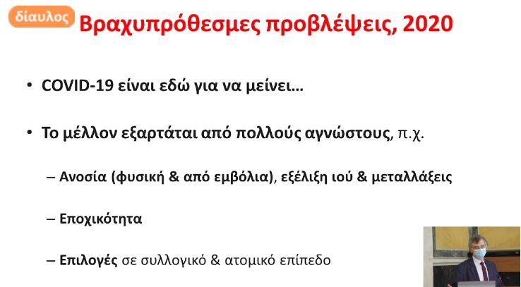 sot-tsiodras-mia-stis-100-000-i-pithanotita-thromvosis8