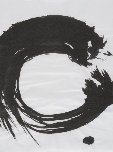Tusche auf Reispapier • 24 x 33 cm