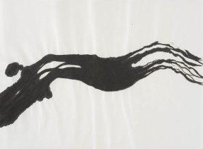 Tusche auf Reispapier • 33 x 24 cm