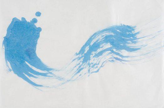 Tusche auf Japanpapier • 45,8 x 30,8 cm