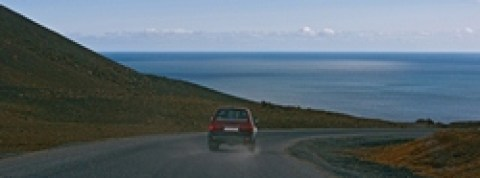 Driving to a deadline for writing success