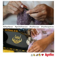 #stayathomeknitting : Partagez votre passion avec des milliers de fans du tricot, crochet, macramé et de la couture