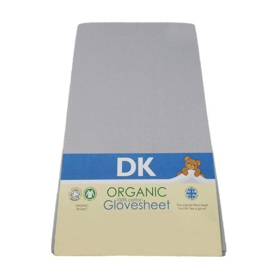 DK Fitted Sheet GOTS 100% Organic Cotton 95 x 65 cm Grey