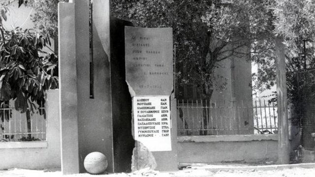 23-24 Ιούλη 1944: Η μάχη της Καλλιθέας — Άγνωστη μαρτυρία της ποιήτριας Σοφίας Μαυροειδή - Παπαδάκη