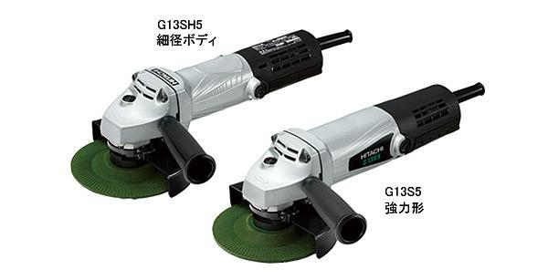 g13sh5