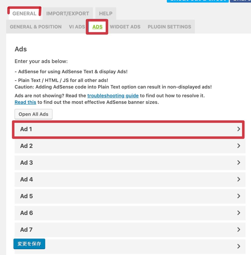 AdSense Integration WP QUADS