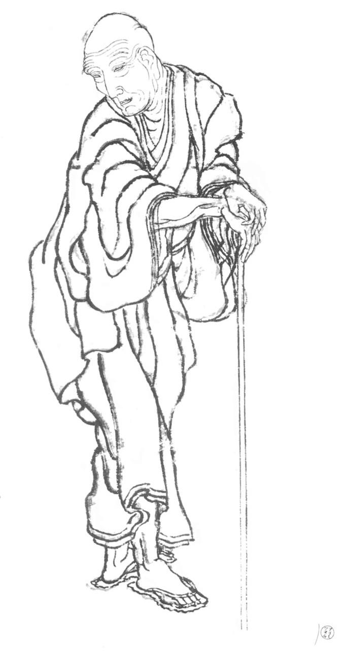 Katsushika Hokusai.jpg Self Portrait