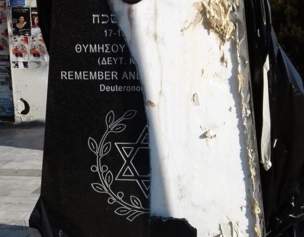 https://i2.wp.com/www.kavalapost.gr/wp-content/uploads/2017/03/mnimeio-evraioi-vandalismos-1-1200x936.jpg
