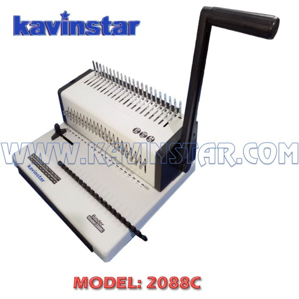 Kavinstar 2088C Heavy Duty Comb Binding Machine with 18-20 Sheets Punching Capacity
