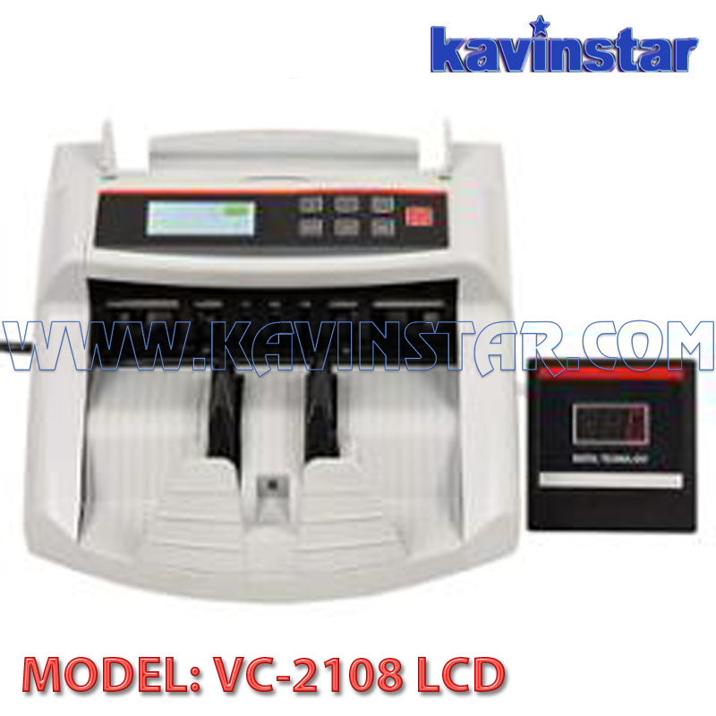 lcd note counting machine with fake note detector