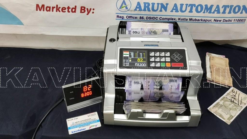 best-cash-counting-machine-in-maharashtra