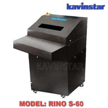 Industrial paper shredder machine price in delhi