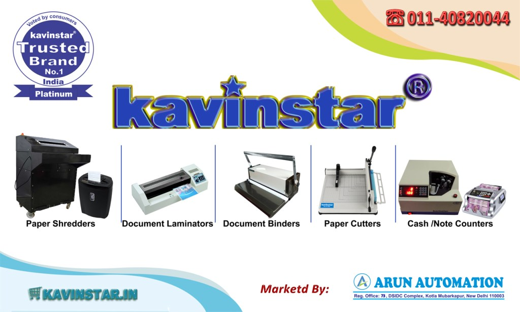 kavinstar - Paper Shredder Machines, Cash Counting Machines, Spiral Binding Machines, Paper Cutter Machines, Lamination Machines