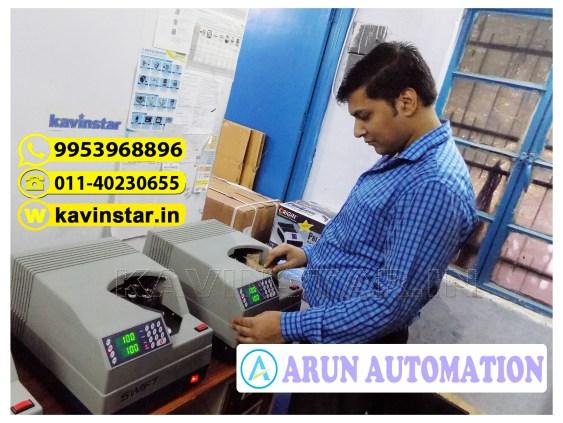 money-counting-machine-price-india