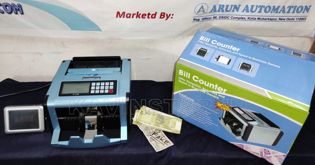 Note Counting Machine Price in Lucknow