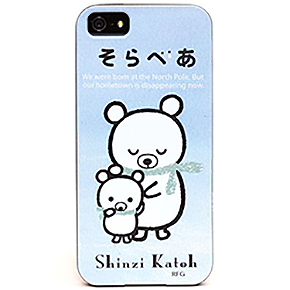Sorabear iPhone 5/5S case