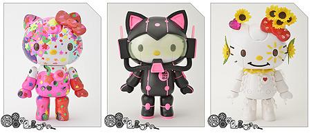 Kittyrobot