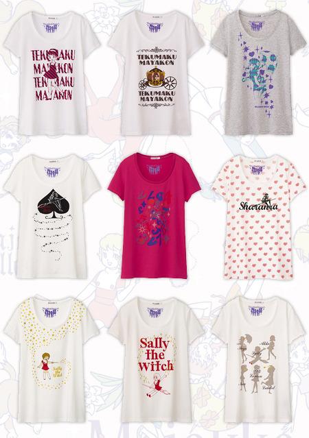 Majokko Collection