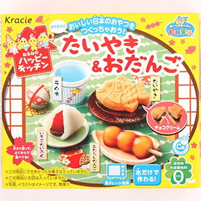 Happy Kitchen Popin' Cookin'