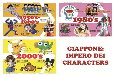 Giappone, Impero dei Characters