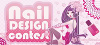 Nail design contest