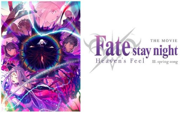 The Final Chapter Of The Fate Stay Night Heaven S Feel Trilogy