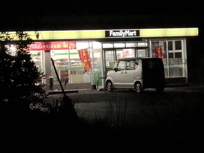 桜島 コンビニ 看板規制