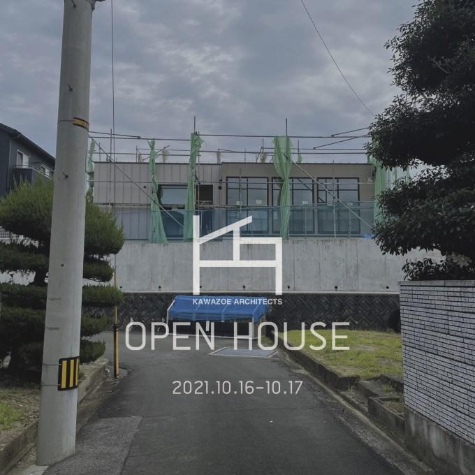 香川県高松市仏生山町オープンハウス