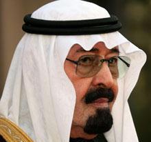king abed allah