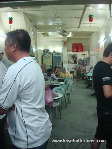 Economy Rice at Chap Tong @ Perak Road, Penang (3)
