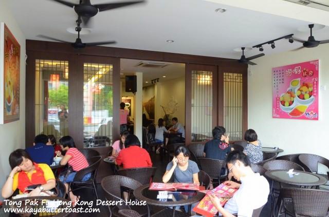 Tong Pak Fu Hong Kong Desserts House (3)