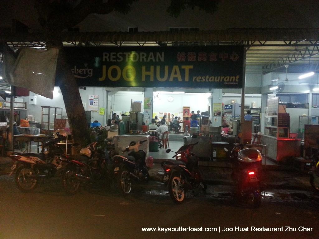 Joo Huat Restaurant Zhu Char Perak Road Review (1)