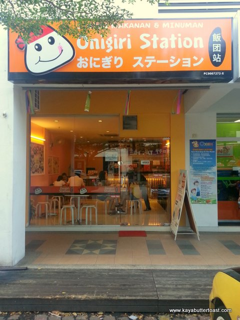 Onigiri Station おにぎり ステーション @ Sun Tech Penang Cyber City, Bayan Baru, Penang (1)