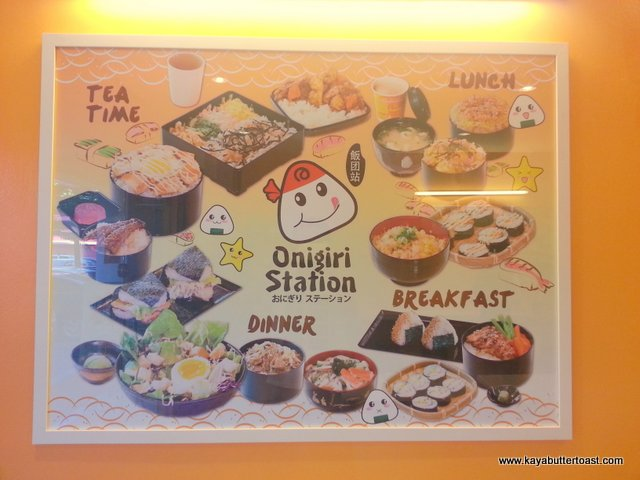 Onigiri Station おにぎり ステーション @ Sun Tech Penang Cyber City, Bayan Baru, Penang (7)