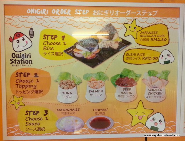 Onigiri Station おにぎり ステーション @ Sun Tech Penang Cyber City, Bayan Baru, Penang (8)