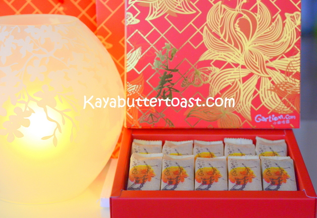 Happy Chinese New Year with Gartien CNY 2014 Design Pineapple Cakes (3)