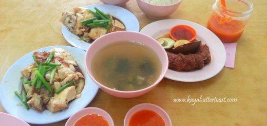 Penang Famous Wen Chang 文昌 Chicken Rice Restaurant @ Cintra Street, Georgetown, Penang (5)