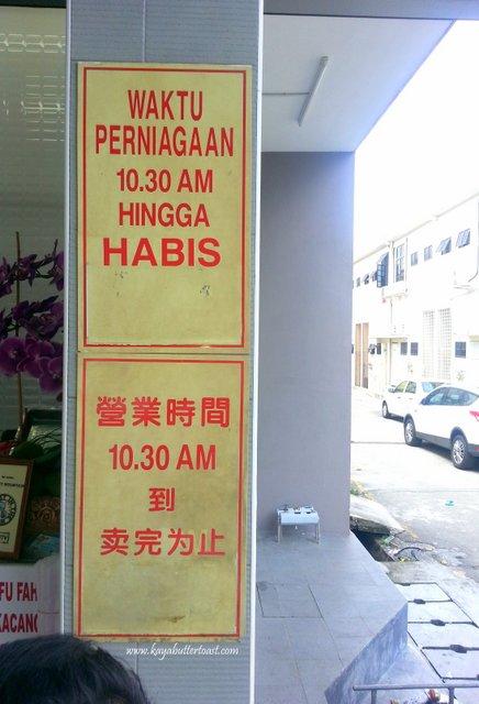 The Ipoh Famous Funny Mountain Soya Bean Milk & Soya Beancurd 奇峰豆腐花 @ Ipoh, Perak (7)
