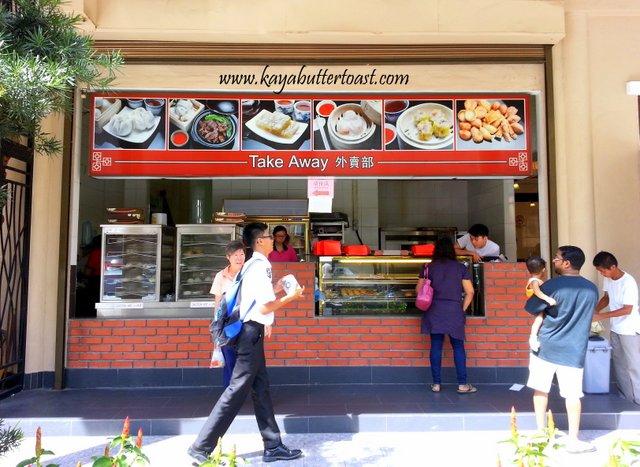 The Ipoh Famous New Foh San Dim Sum Restaurant 富山茶楼 @ Ipoh, Perak (23)