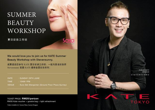 Kate Tokyo Workshop 2014_1