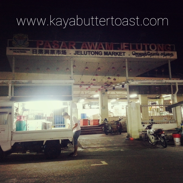 Hokkien Mee @ Night Street Food, Jelutong Market (1)